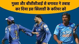 Unsung Heroes Of Cricket: Ambati Rayudu   Ambati Rayudu Biography   Jasoosiya