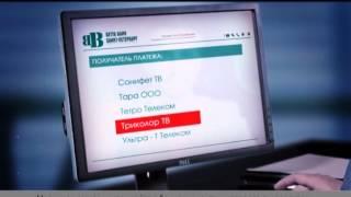 Моментальная оплата услуг «Триколор ТВ»(Оплатить услуги «Триколор ТВ» быстро и удобно можно множеством различных способов. Выберете тот, который..., 2015-01-25T23:56:48.000Z)