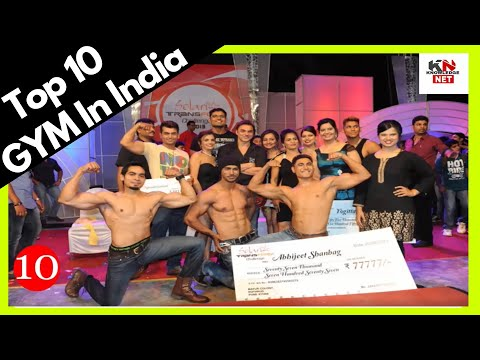 Top 10 Gym In India