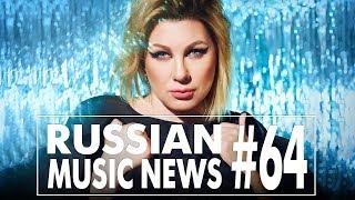 #64 10 НОВЫХ ПЕСЕН 2017 - Горячие музыкальные новинки недели