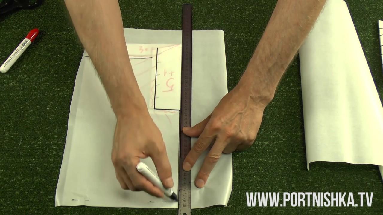 Обработка шлицы юбки подкладом видео