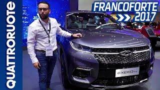 Chery Exeed: la prima SUV cinese in Europa al Salone di Francoforte 2017 | Quattroruote