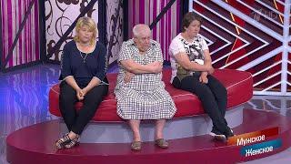 Земля в Москве горе в семье Мужское Женское Самые драматичные моменты выпуска от 13 07 2020