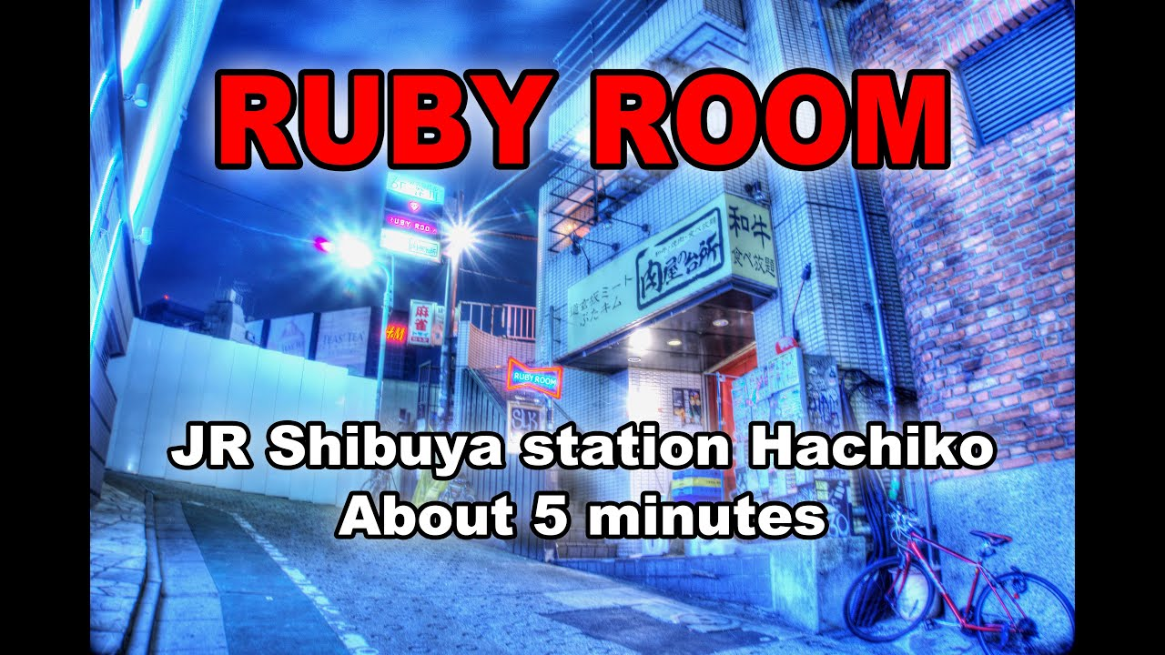 RUBY ROOMまでの道案内動画/Guide video to RUBY ROOM