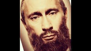 Putins stärkste asiatische Armee - General ist Türk-Stämmig