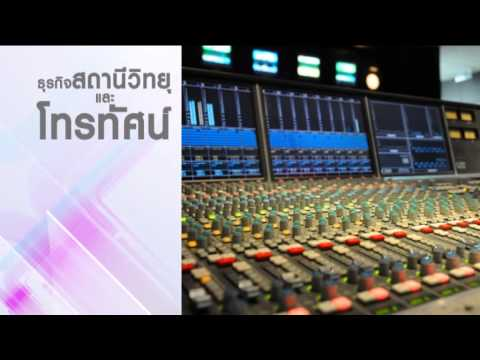 Pre-Sales ThaiBEx (Thailand Broadcasting Exhibition )