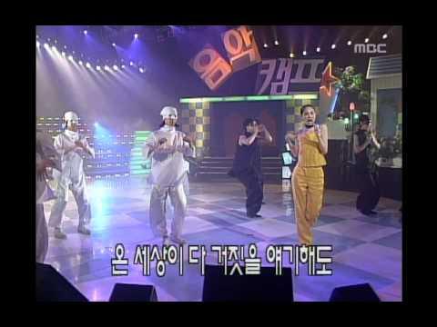 Park Ji-yoon - Go Away, 박지윤 - 가버려, Music Camp 19990828