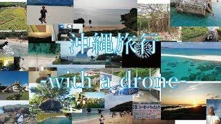 アクン島 - Akun Island - Japan...