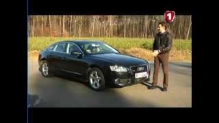Тест-драйв Audi A5 sportback Первый тест ч.1