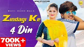 Zindagi Ke 4 Din   Anjali Raghav   Mavi Dadriwala   Vikas Nagar   New Haryanvi Songs 2021   AUC