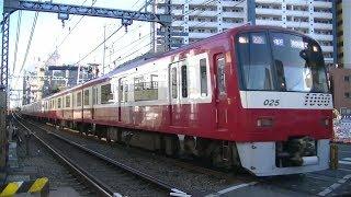京急1000形 1025Fエアポート急行神奈川新町行き 八丁畷駅前踏切通過