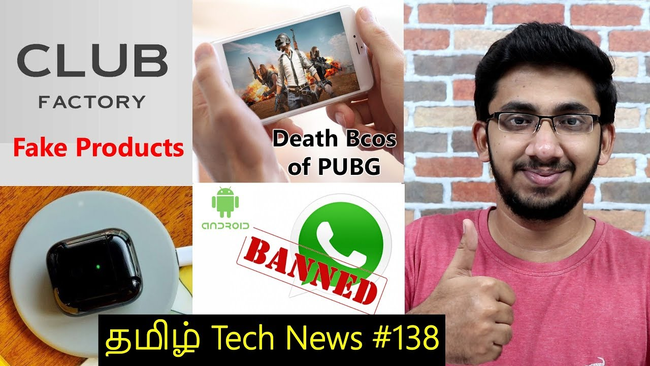 Tamil Tech News # 138 - Android WhatsApp Ban, PUBG Death, Club Factory, Xiaomi Printer, Smart Tubelight + vidéo