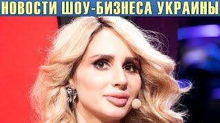 Светлана Лобода два дня прожила в аэропорту. Новости шоу-бизнеса Украины.