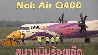 Nok Air Dash 8 Q400 Take Off Roi Et Airport สนามบินร้อยเอ็ด