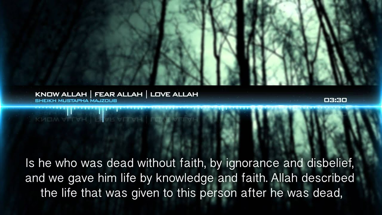know allah