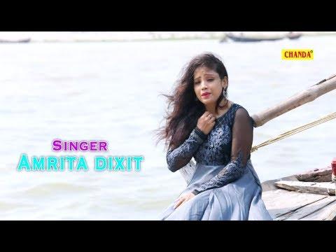 प्यार का रोग लगा के छोड़ा साथी रे || Amrita Dixit || Cover Song || Pilayo Sathi Le || Shiva Parihar