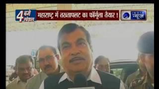 BMC Election: Congress wants to destabilize Maharashtra Government says Nitin Gadkari