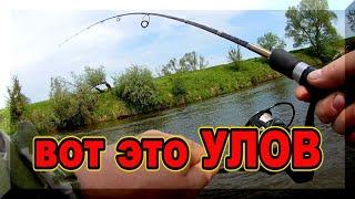 Ловушка для Спиннингистов Ловля Голавля весной на Спиннинг Рыбалка на Малой Реке