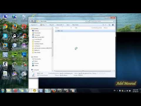 [Solved] Windows Media Player WMP Server Execution Failed