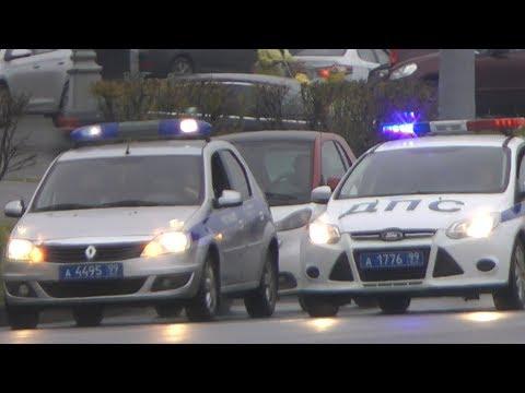 ППС, передали нарушителя по рапорту ДПС. Бутово Москва.