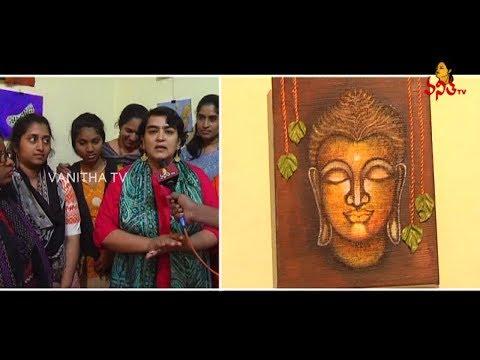 Art Exhibition at Nehru Centre Art Gallery in Hyderabad || Vanitha News || Vanitha TV