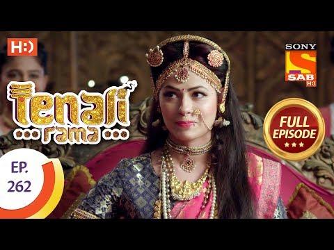 Tenali Rama - Ep 262 - Full Episode - 9th July, 2018