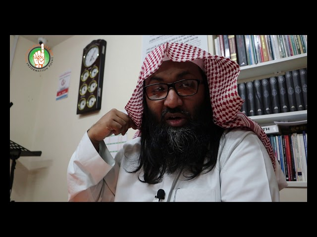 The Sublime Beauty of the Prophet Muhammad (ﷺ) [Part Three] by Ustadh Rashed Al-Madani