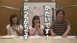 【バンダイナムコゲームスPodcastingマガジン2009】第1回 thumbnail