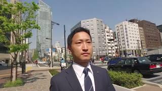 警視庁特別捜査官広報用映像【Chapter3  サイバー犯罪捜査官②】