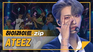 [하이라이트] ATEEZ(에이티즈) 'Deja Vu VS Eternal Sunshine' 컴백기념 타이틀곡 메들리 모음🎵 l 에이티즈(ATEEZ)