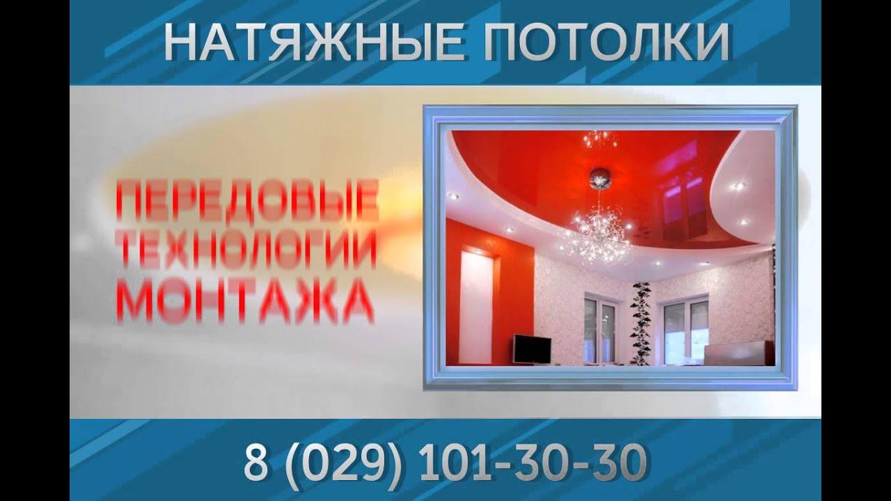 Как рекламировать потолки настройка яндекс директа новосибирск