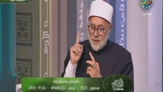 لماذا أًطلق على الإمام الغزالي بأنه ''حُجّة الإسلام''؟