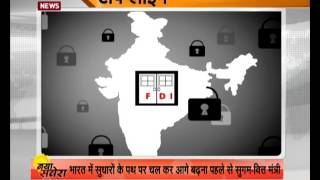 Top Line: News from Economic World (Hindi)