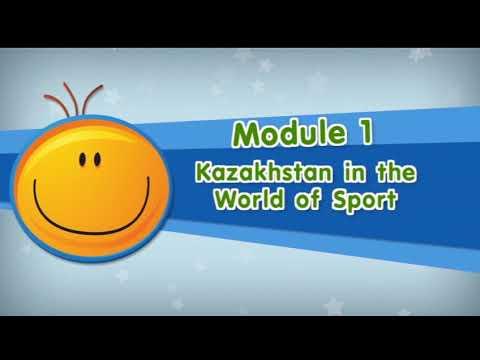 Smiles 4. Module 1 Kazakhstan in the World of Sport