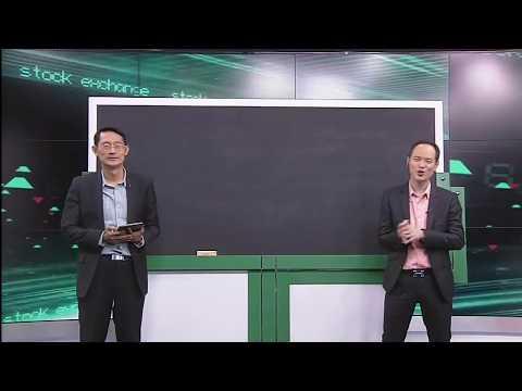 คู่หูนักลงทุน กระดานดำ-วัฏจักรเศรษฐกิจหุ้น 14/08/2016
