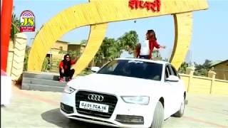 Char char bangali vali odi