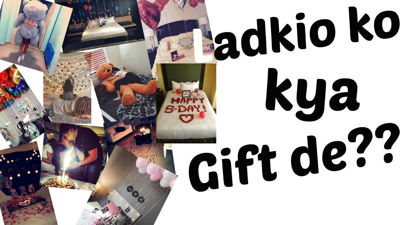 Ladkio Ko Kya Gift De Youtube