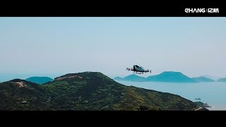"""EHang AAV """"air taxi"""" multiple flights around the world 