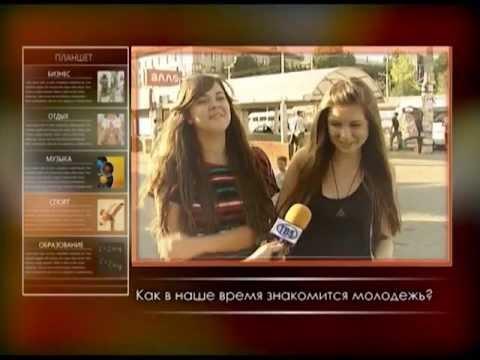 Знакомства в Запорожье. Украина, СНГ. Анкеты с фото