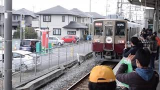 東武6050系(通常+リバイバル編成) 東武ファンフェスタ号 南栗橋駅発車