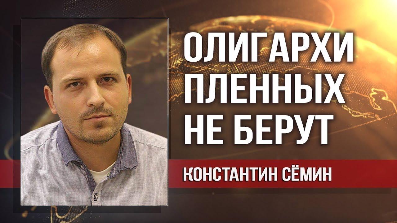 Константин Сёмин: Безумная пенсионная реформа