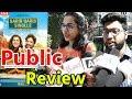 'Qareeb Qareeb Single' Public Review | Irrfan Khan, Parvathy