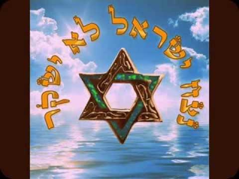 """"""" עצות """" השיר שפותח את הדיסק הכי נמכר בישראל ZT Productions"""