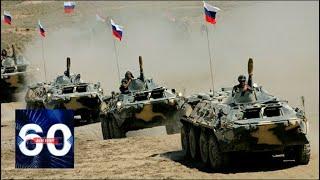 В Госдепе США Заявили, что Украина - Поле для Военных Учений России. 60 Минут от 18.07.19 | Лучший Заработок на Автопилоте