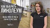 Сельский магазин Карпаты с.Шешоры Магазин Водоспад - Ассортимент .
