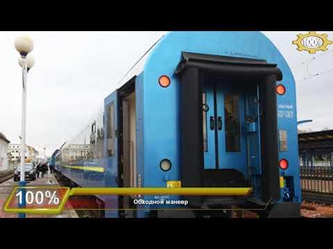 Из Херсона запустили поезда в Крым