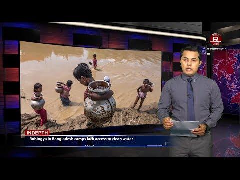 Rohingya Daily News 10 December 2017