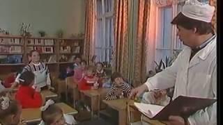 С утра пораньше. Весёлые уроки (1989)