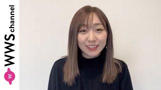 あけおめ #2021年 #新春 #須田亜香里 #SKE48 #令和3年 2021年を迎えて、須田亜香里(SKE48)がWWSチャンネルに向けて新春メッセージを届けてくれた。 須田は ...
