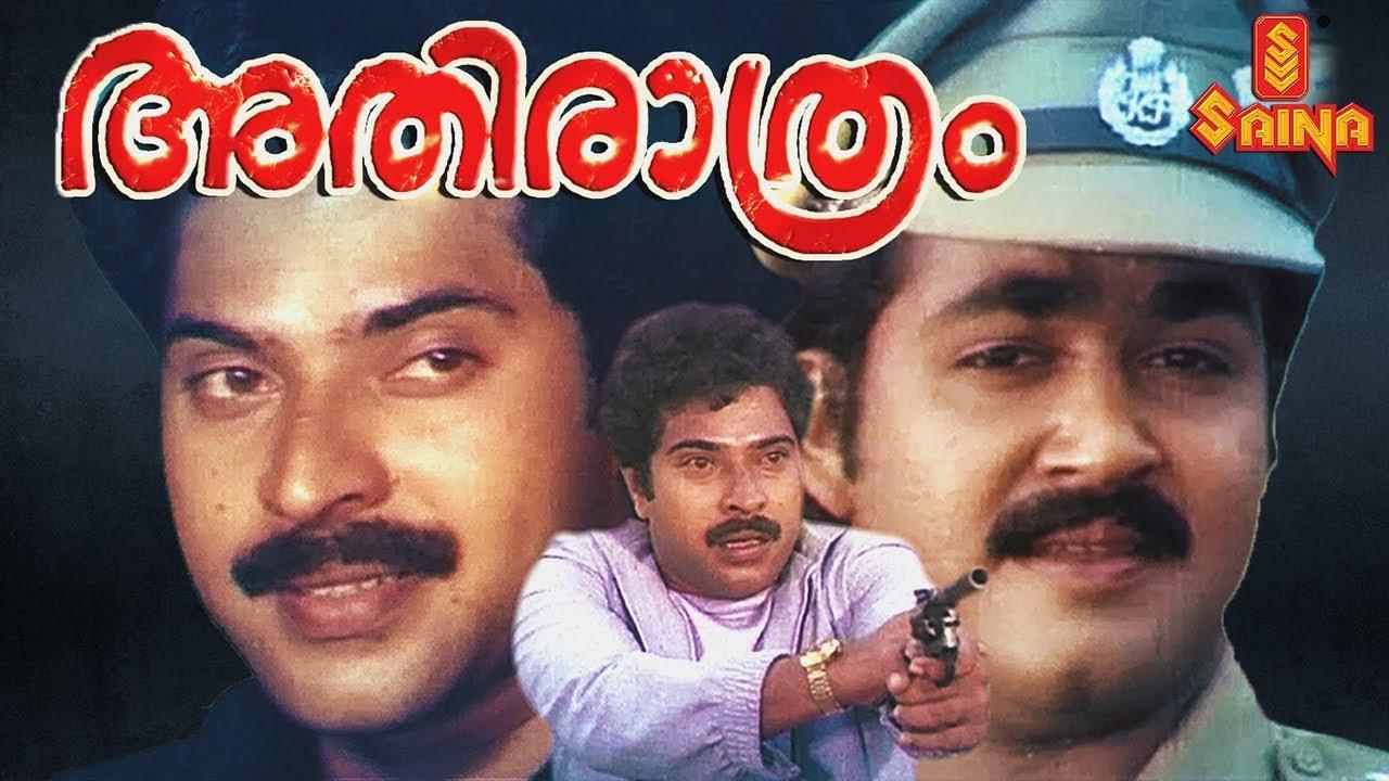 Download Athirathram (1984) | Malayalam Full Movie | Mammootty | Mohanlal | I.V. Sasi